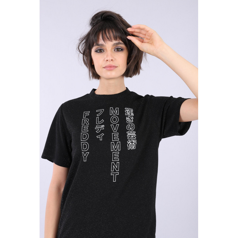 Kurzarm T-Shirt aus Lurex - Black - N0
